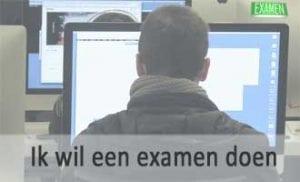 examen-330x200px-3